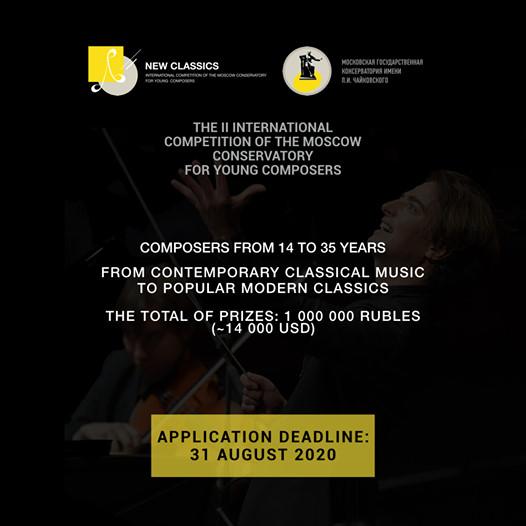 """2da Competencia internacional del Conservatorio de Moscú para compositores jóvenes """"Nuevos Clásicos"""""""